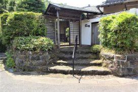 鎌倉の自然を見渡す邸宅
